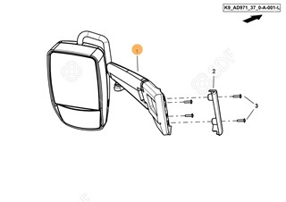 Picture of complete rear view mirror